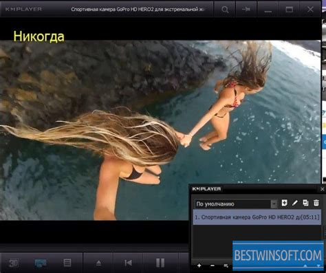 MKV Player for Windows PC [Free Download]