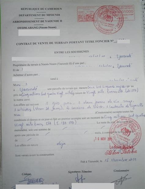 eRegulations Yaoundé