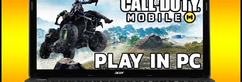 How to play call of duty mobile on PC | LEARNABHI