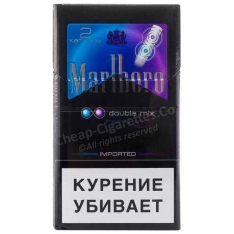 Order Marlboro Double Mix cigarettes at lowest price online!