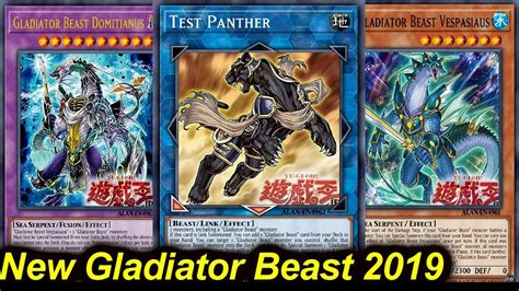 【YGOPRO】NEW GLADIATOR BEAST SUPPORT DECK 2019 - YouTube