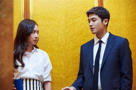 Go Sung Hee And Park Hyung Sik Hint At Their Relationship