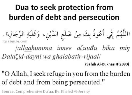 ISLAM: Dua for protection from debt,oppression,torture and