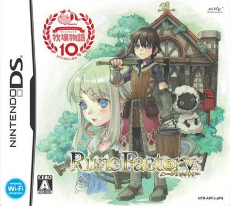 Rune Factory 2: A Fantasy Harvest Moon Review - IGN