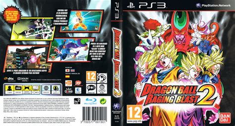 BLES00978 - Dragon Ball: Raging Blast 2